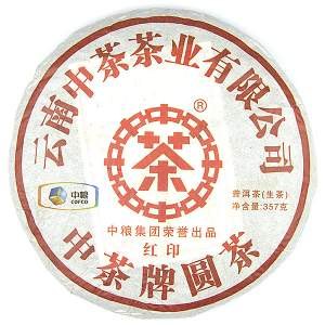 2011 Chinatea Brand Black Mark Sheng Beeng Cha